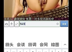 chinese girl live show